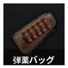 PUBGモバイル-弾薬バッグ