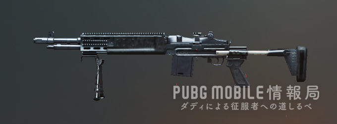 PUBGモバイル-Mk14