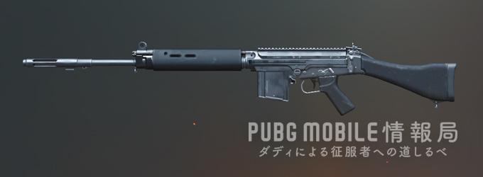 PUBGモバイル-SLR