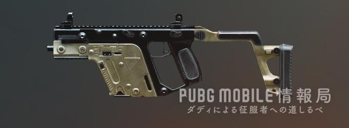 PUBGモバイル-Vector