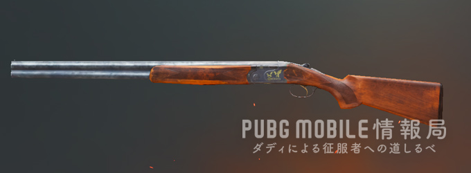 PUBGモバイル-S686