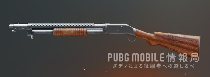 PUBGモバイル-S1897