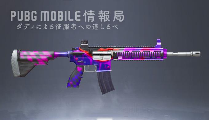 PUBGモバイル-M416(Devil Clown)
