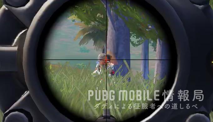 PUBGモバイルで「索敵」が重要な理由