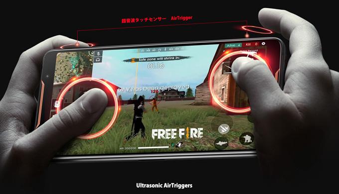 ROG Phone(Asus)イメージ3