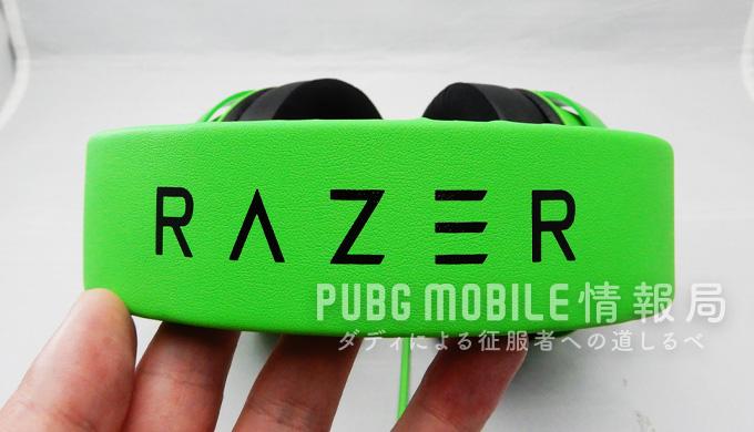 Razer「Kraken」レビュー4
