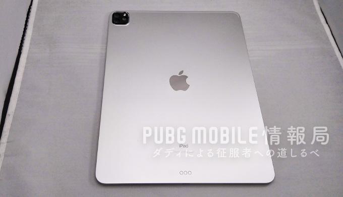 iPad Pro12.9を実際に使った感想